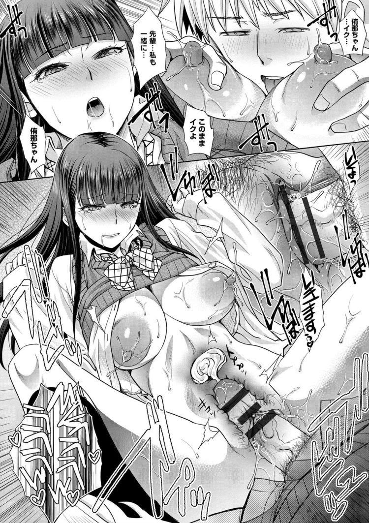 おッパイエローマンガ無料 ヌける無料漫画喫茶023