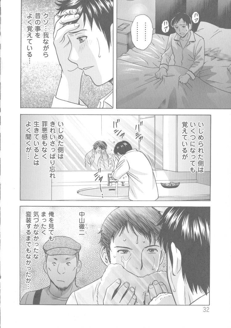 寝取られた奥さん体験物語 ヌける無料漫画喫茶009