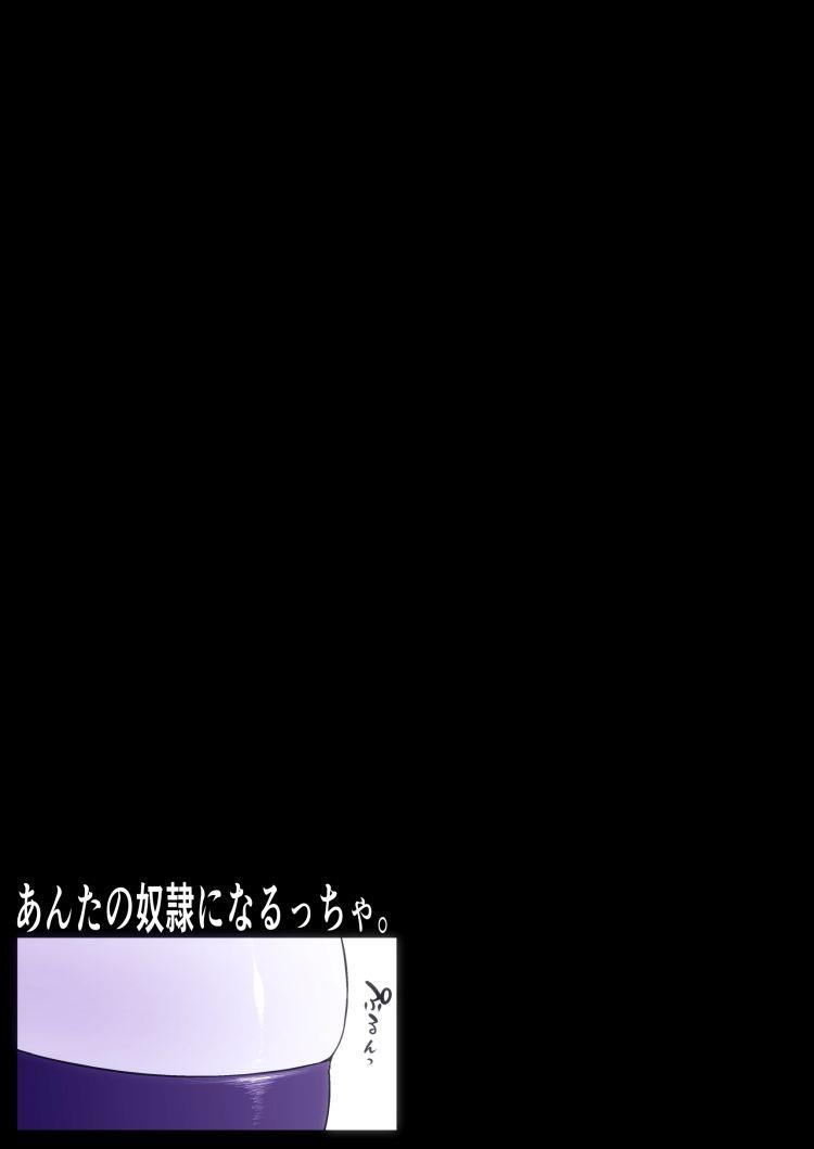 美脚 太もも ヌける無料漫画喫茶002