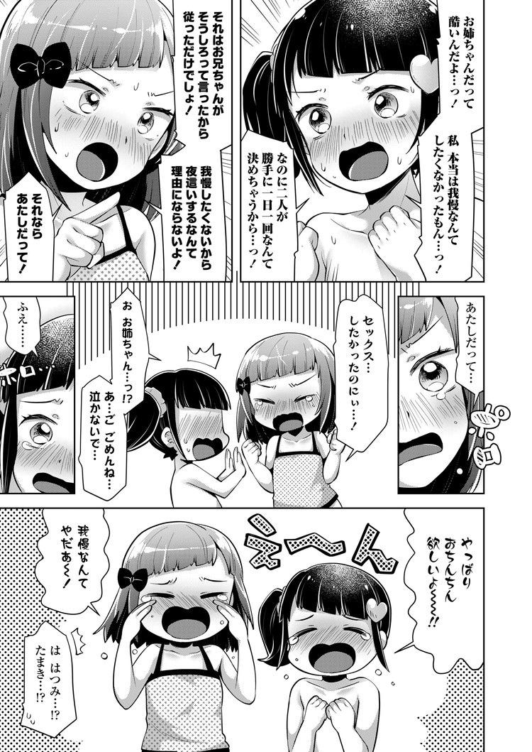 性教育実技講座 ヌける無料漫画喫茶017