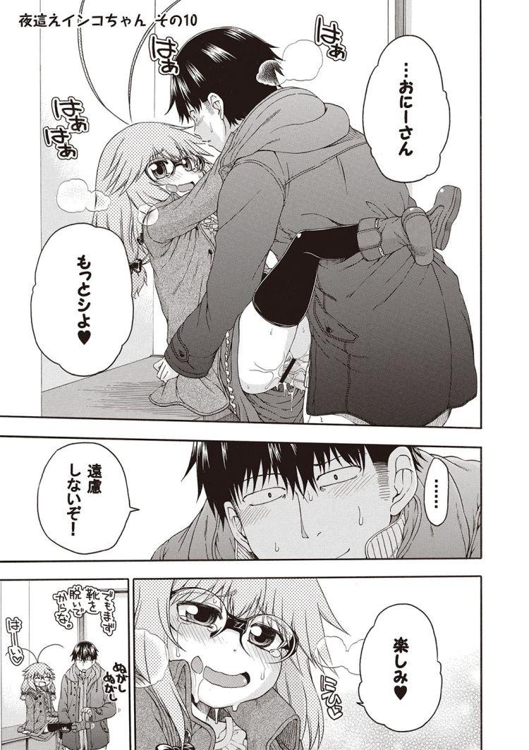 中だし快感女牲 ヌける無料漫画喫茶001