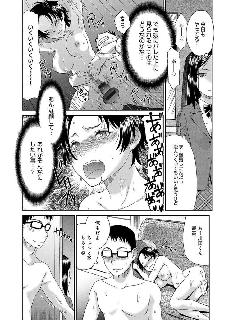 ニーソックスス ヌける無料漫画喫茶005