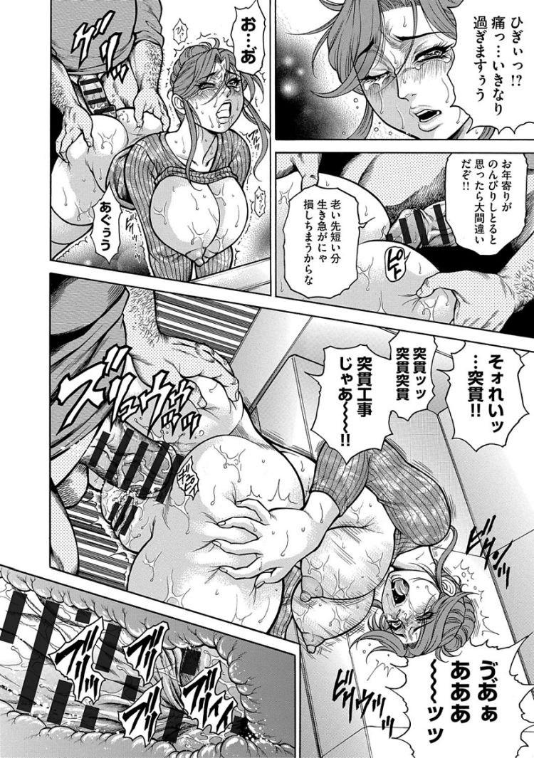 アナるかくちょう ヌける無料漫画喫茶004
