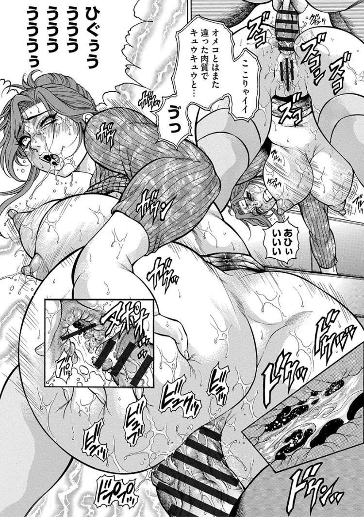 アナるかくちょう ヌける無料漫画喫茶005