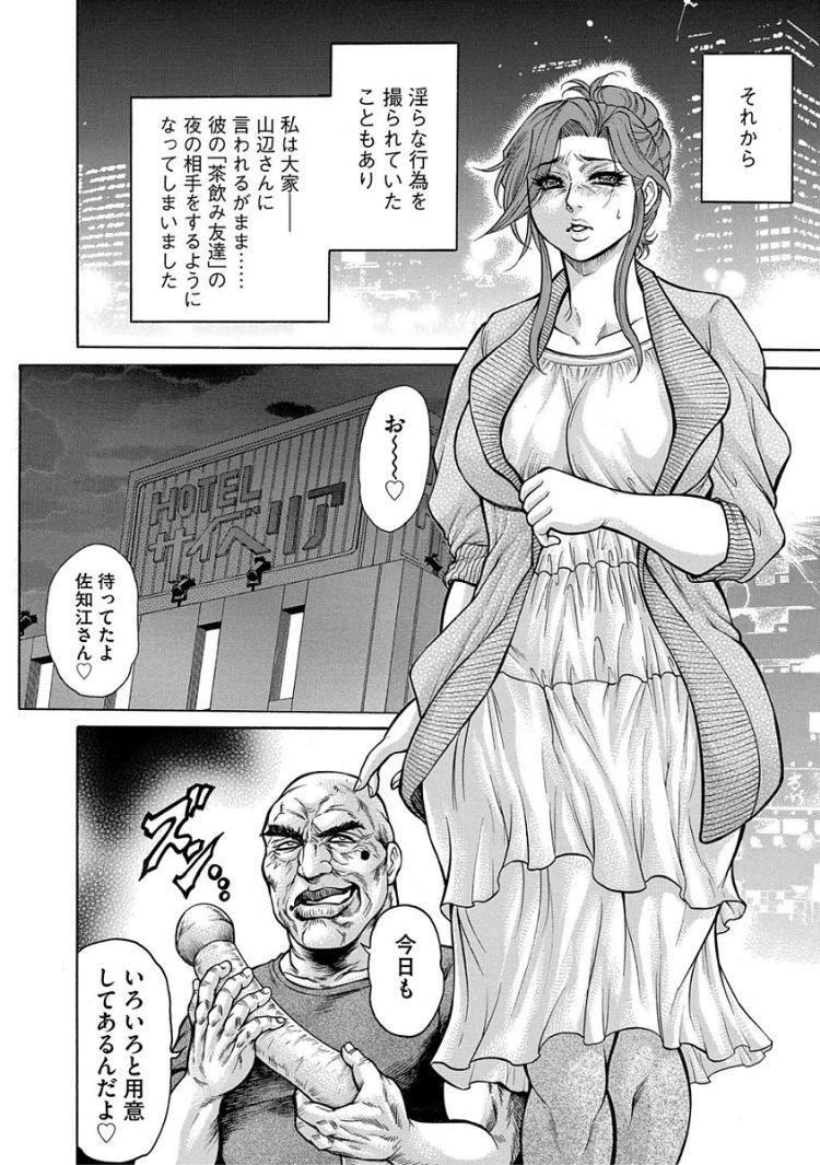 アナるかくちょう ヌける無料漫画喫茶008
