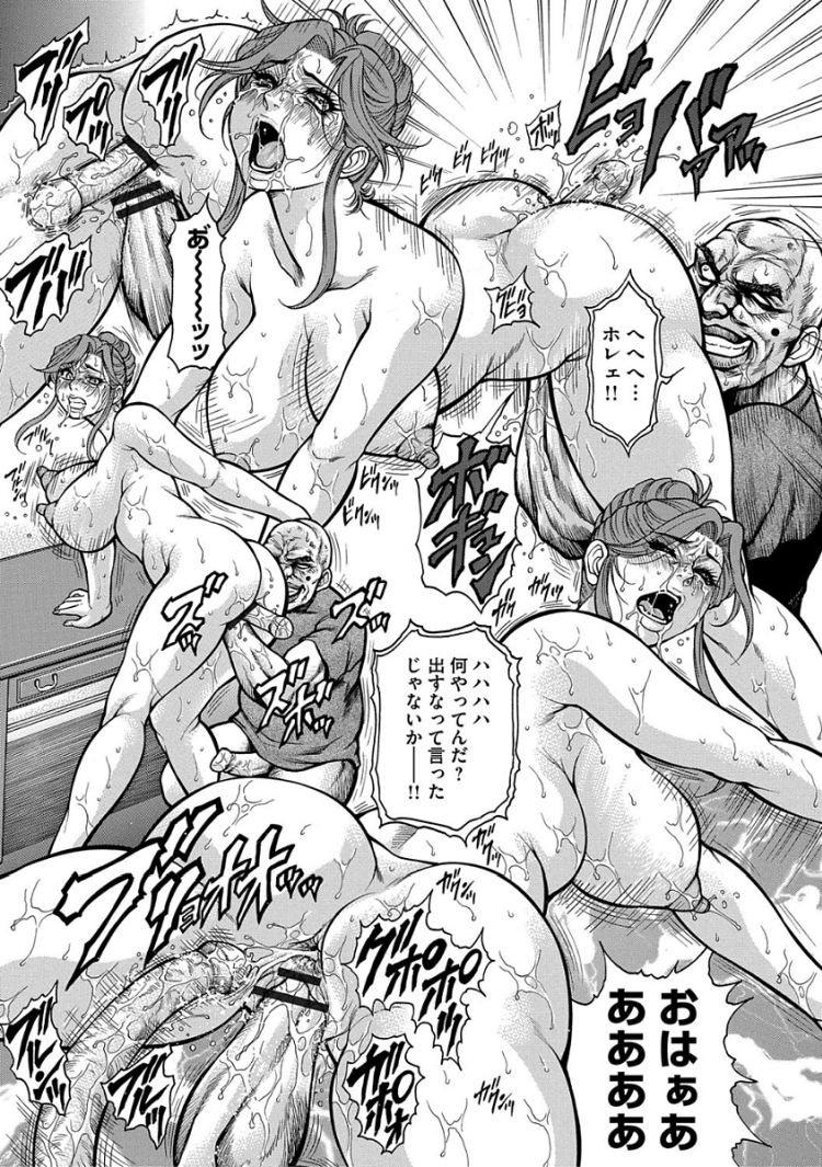 アナるかくちょう ヌける無料漫画喫茶013