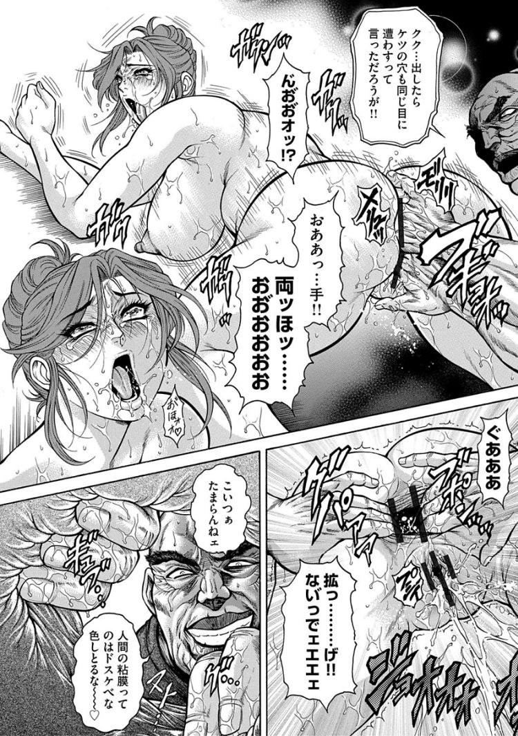 アナるかくちょう ヌける無料漫画喫茶014