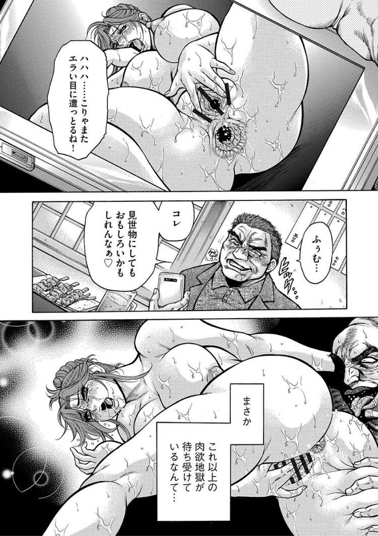 アナるかくちょう ヌける無料漫画喫茶016