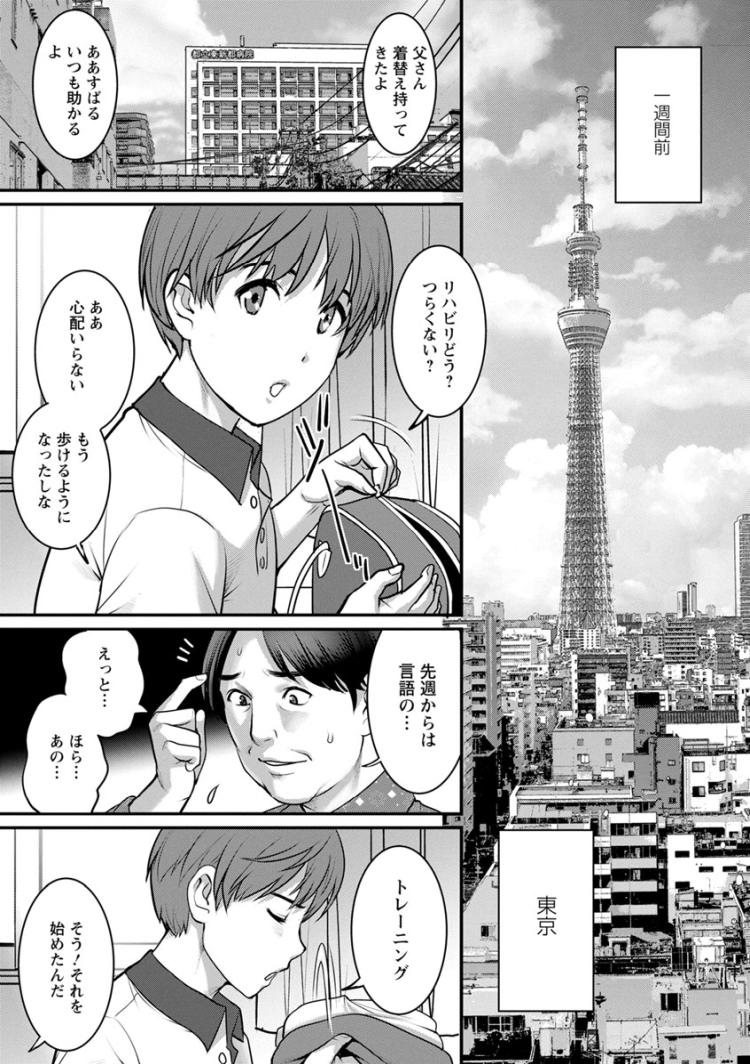 kinsinsoukan 日本語 ヌける無料漫画喫茶005