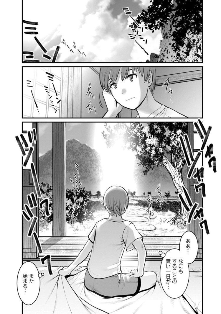kinsinsoukan 日本語 ヌける無料漫画喫茶021