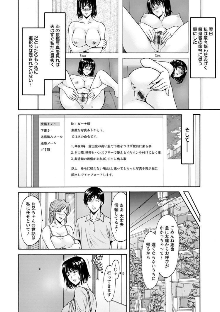 ヒトズマガリ 漫画 ヌける無料漫画喫茶008