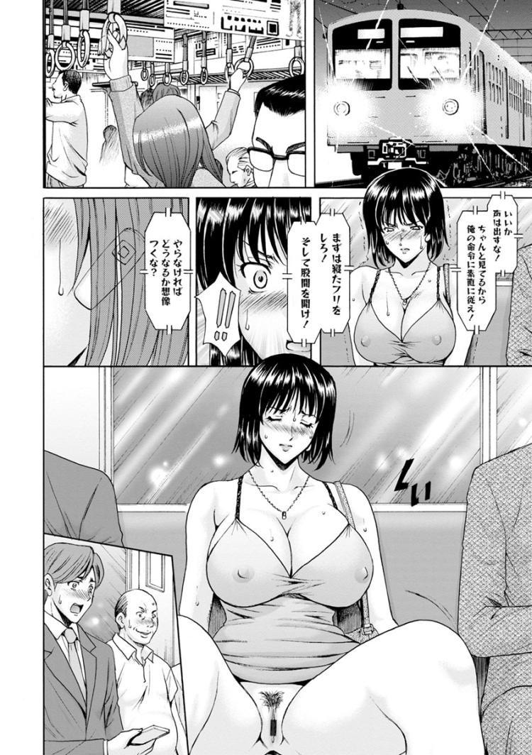 ヒトズマガリ 漫画 ヌける無料漫画喫茶010