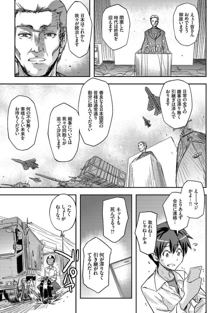 オフィスラブ 漫画 おすすめ ヌける無料漫画喫茶005
