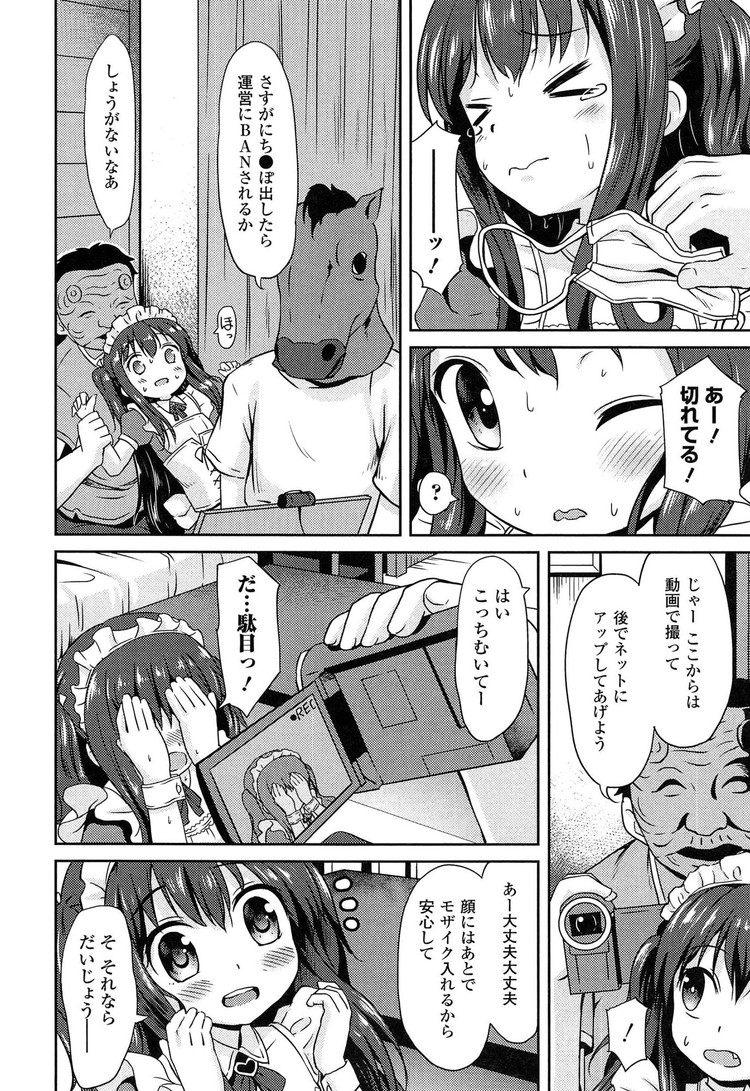 特定されたリスク ヌける無料漫画喫茶008