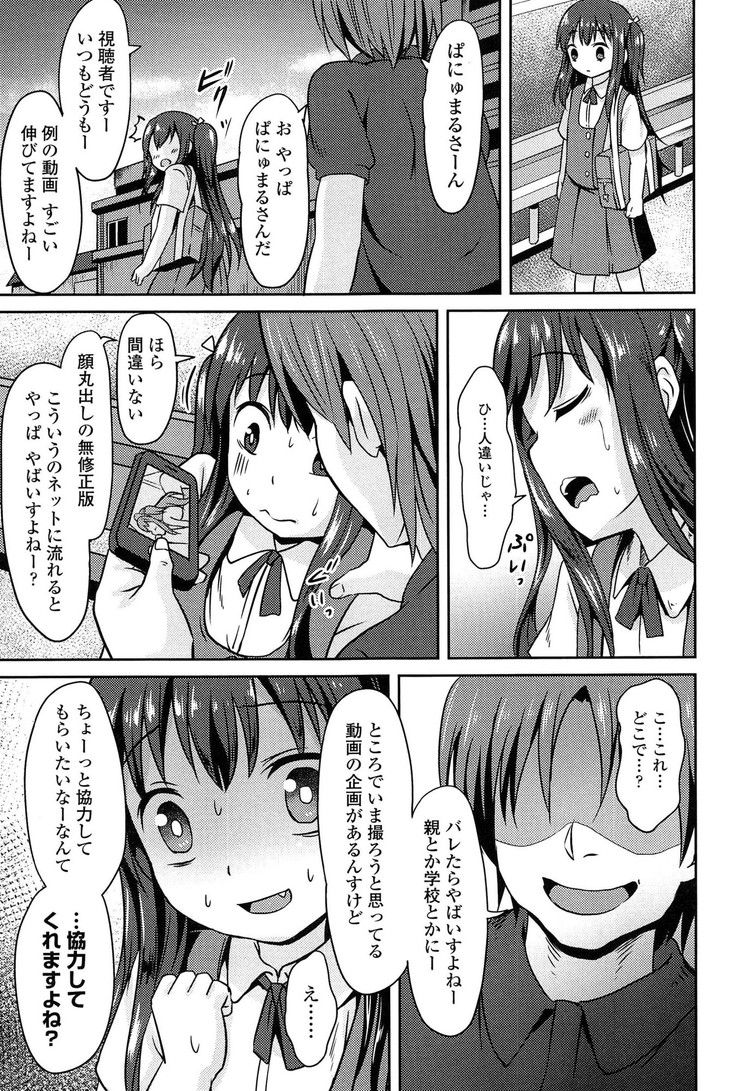 特定されたリスク ヌける無料漫画喫茶019