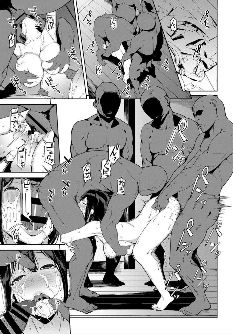 メリーさんの電話 ヌける無料漫画喫茶017
