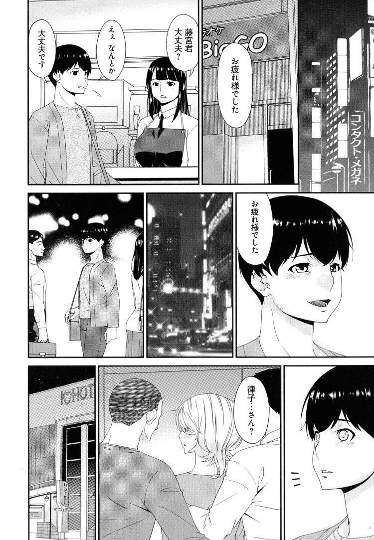 ヒトヅマカリ5 ヌける無料漫画喫茶012