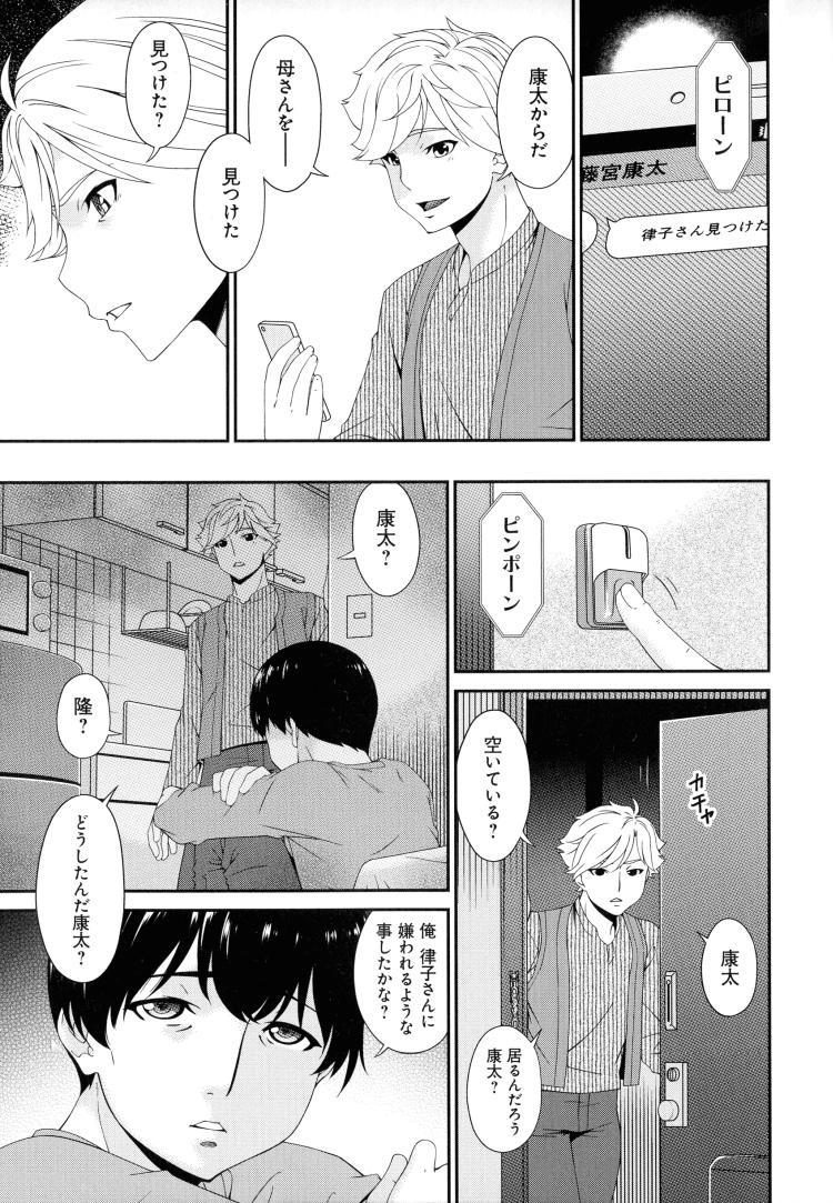 ヒトヅマカリ5 ヌける無料漫画喫茶013