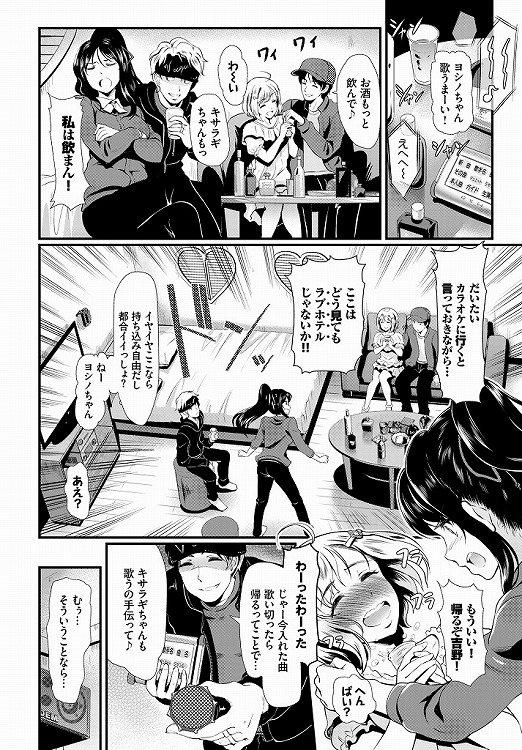 エロリスロ漫画無料 安全 ヌける無料漫画喫茶002