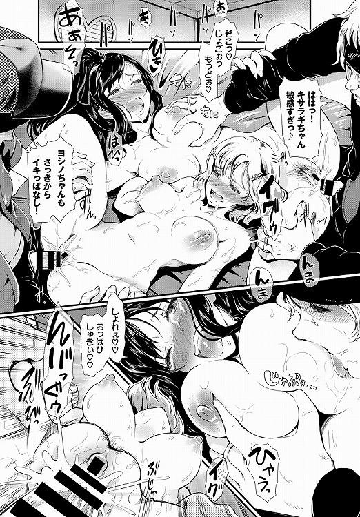 エロリスロ漫画無料 安全 ヌける無料漫画喫茶014