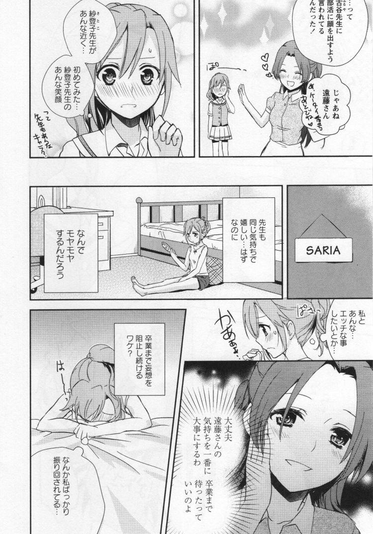 レず的人生の記録簿 ヌける無料漫画喫茶008