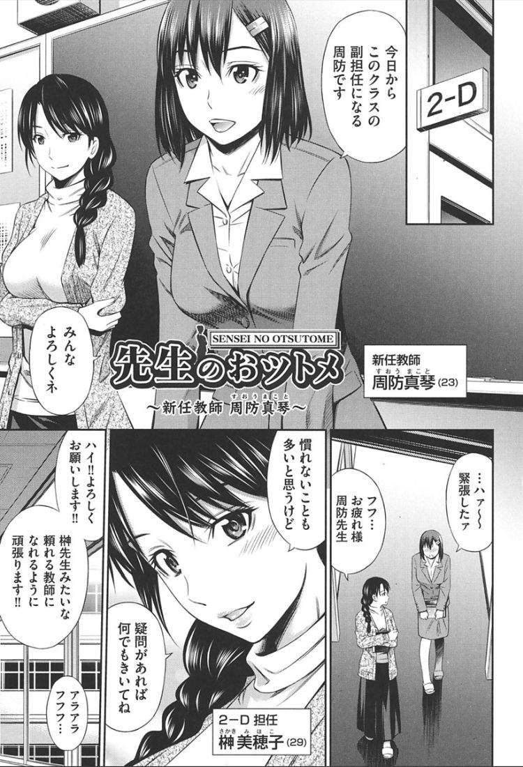 絶倫 漫画 連続 ヌける無料漫画喫茶001