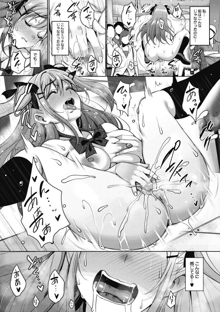 女子高校生のパンツが見えるやつ ヌける無料漫画喫茶014