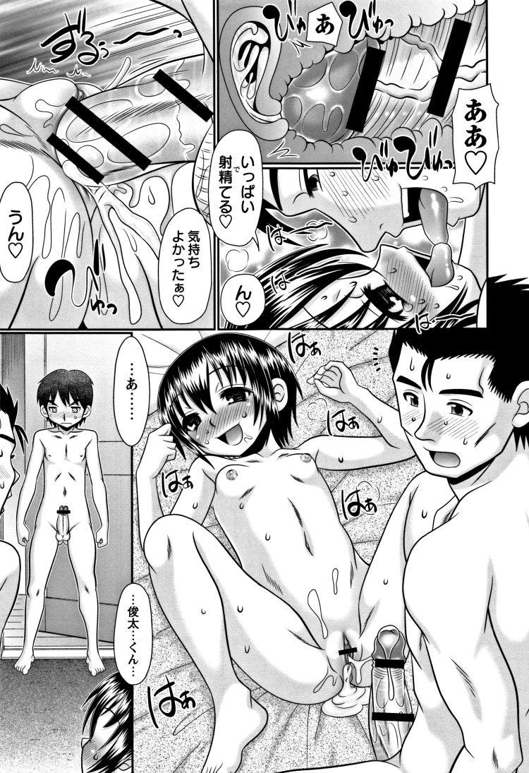 てこ気カラオケ ヌける無料漫画喫茶013