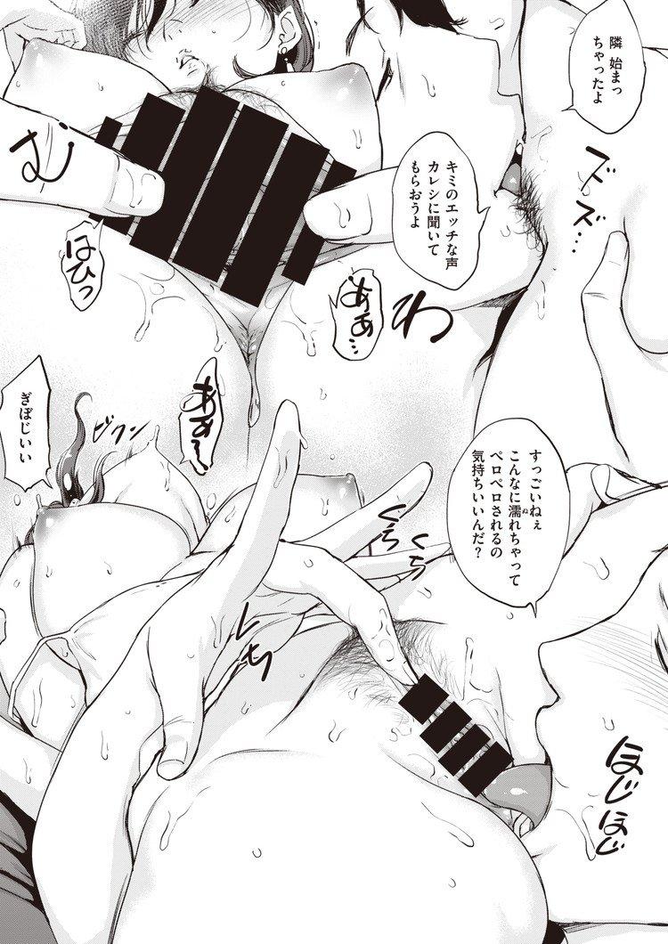 ハプ二ングバー画像 セクシー ヌける無料漫画喫茶011