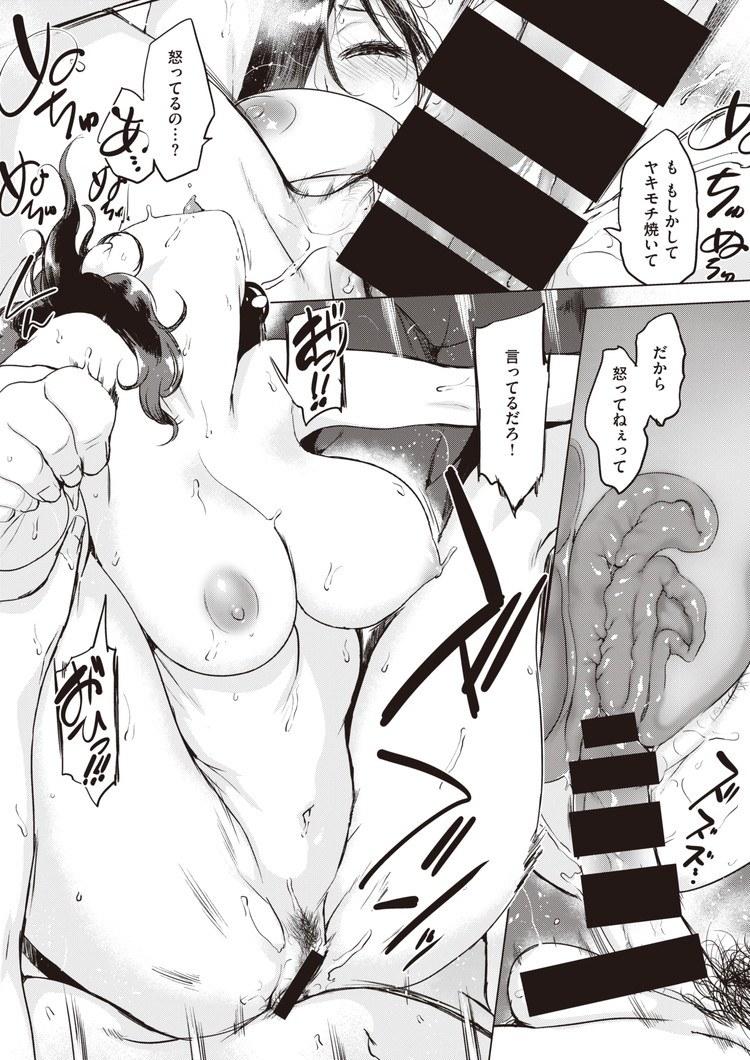 ハプ二ングバー画像 セクシー ヌける無料漫画喫茶015