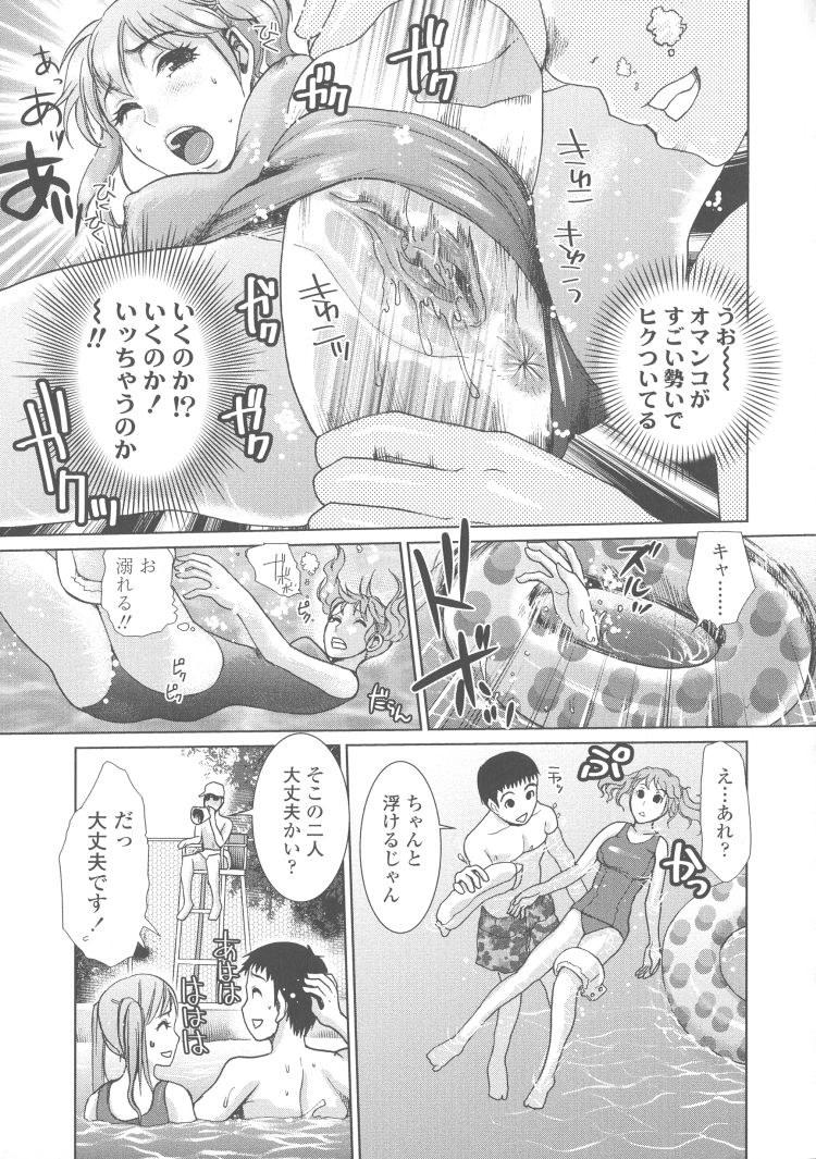 プールでせいきょういく ヌける無料漫画喫茶009