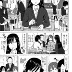 【kinsinsoukan manga 日本語エロ漫画】キスを想像して嫌じゃない相手だと恋愛に繋がると女子トークで盛り上がった夜に片親で頑張って育ててくれた父親にお迎えのチューを噛まして近親相姦を増長させる健気な娘www【ヌける無料漫画喫茶 22枚】