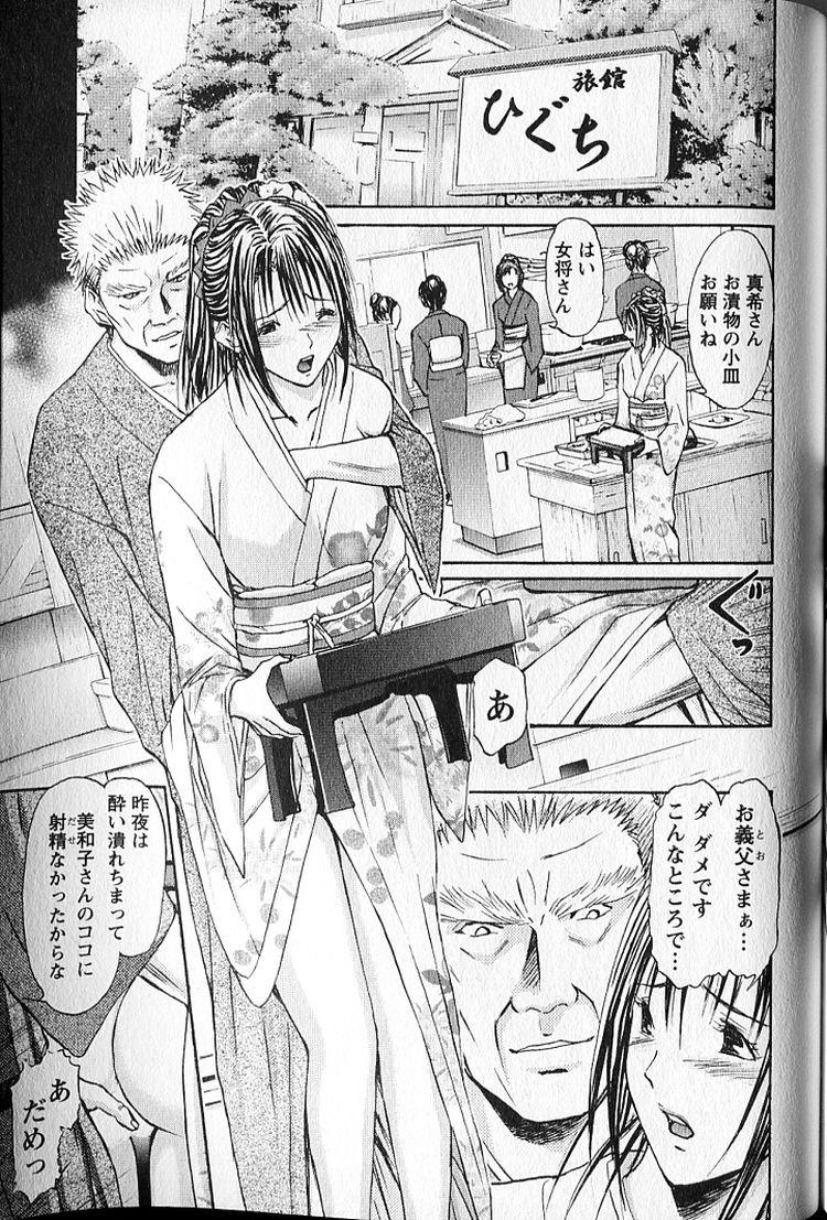 たにんぼうの快感 ヌける無料漫画喫茶001