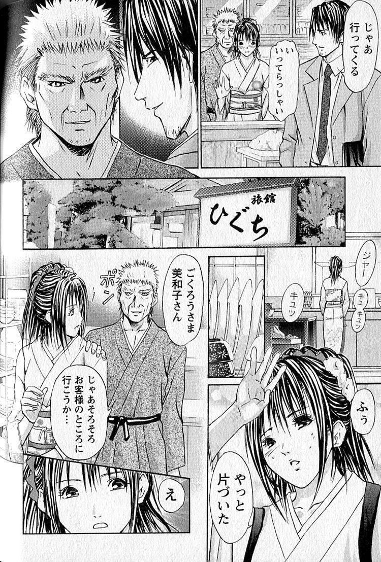 たにんぼうの快感 ヌける無料漫画喫茶004
