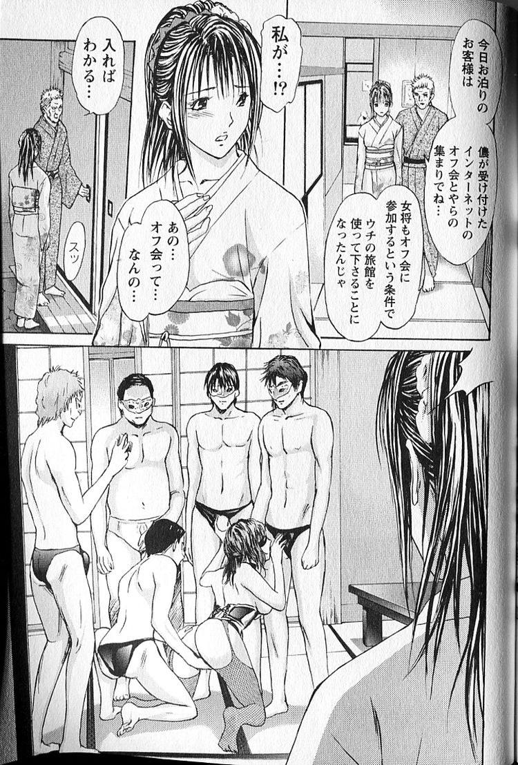 たにんぼうの快感 ヌける無料漫画喫茶005