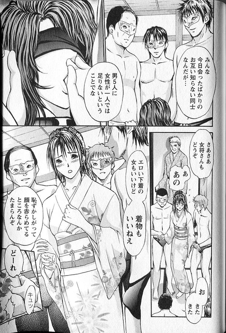 たにんぼうの快感 ヌける無料漫画喫茶007