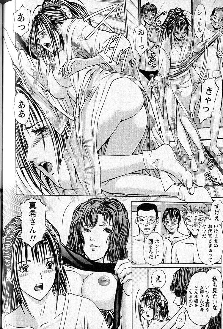 たにんぼうの快感 ヌける無料漫画喫茶008