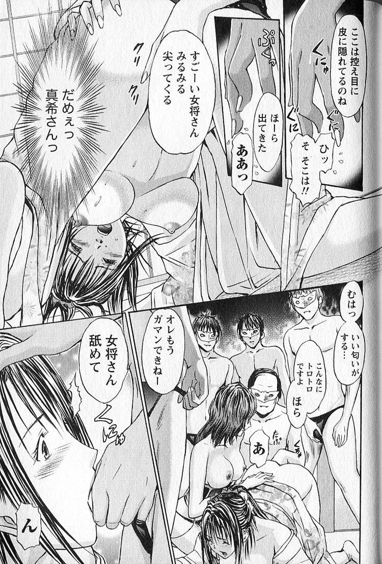 たにんぼうの快感 ヌける無料漫画喫茶011