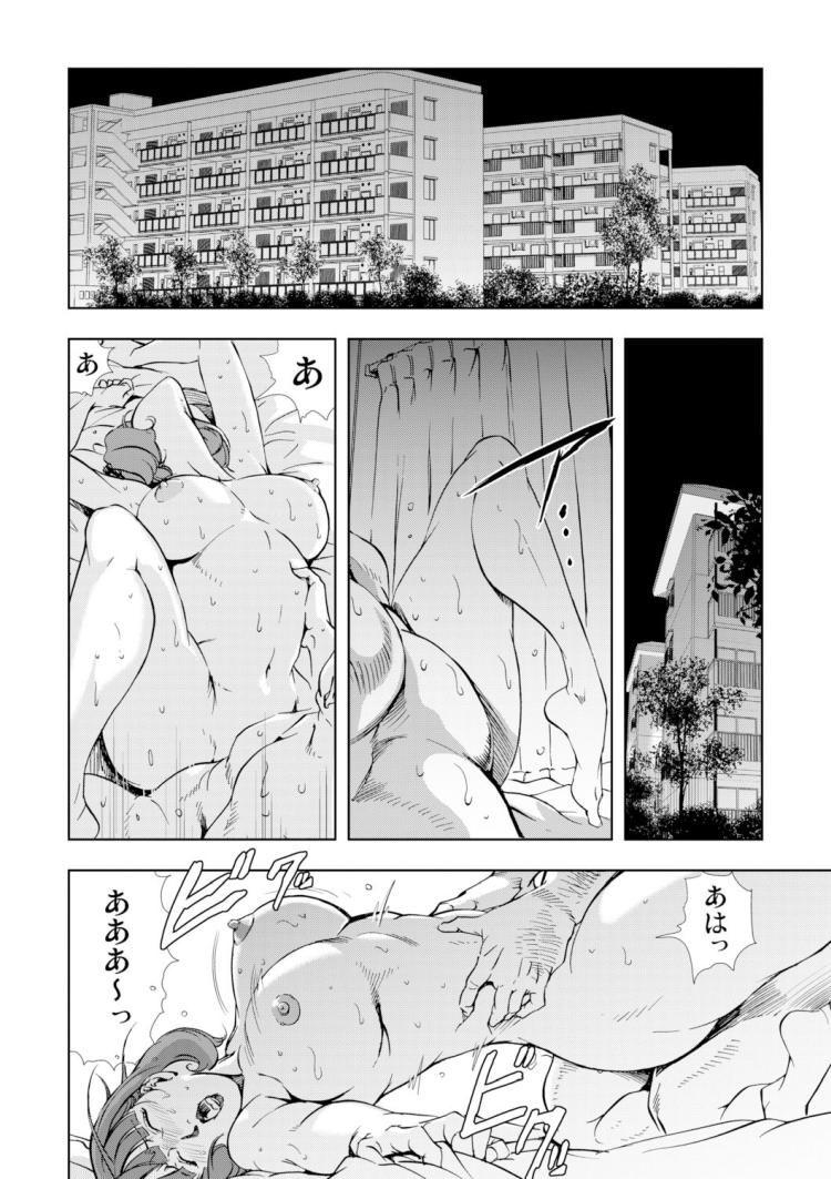 団地妻 昼下りの誘惑実話 ヌける無料漫画喫茶001