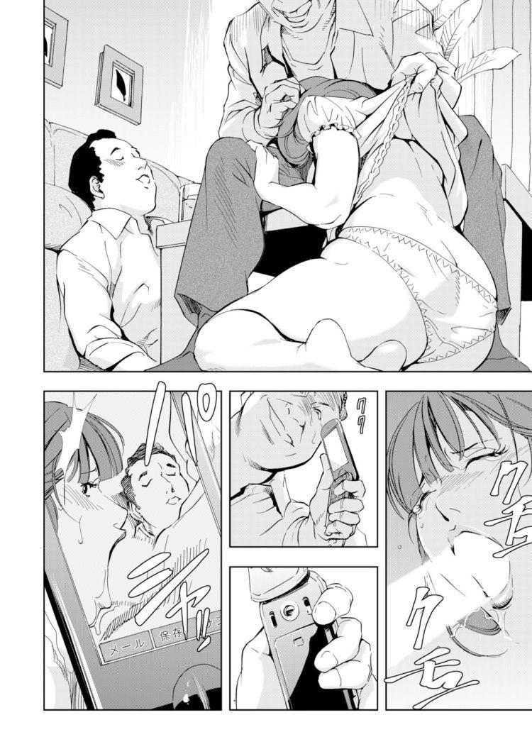 団地妻 昼下りの誘惑実話 ヌける無料漫画喫茶019