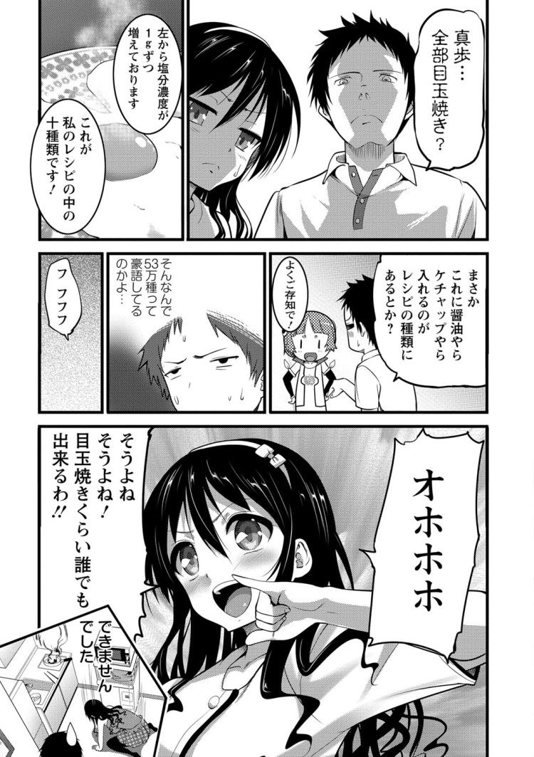 ダッチワいフイフ 高級 ヌける無料漫画喫茶007