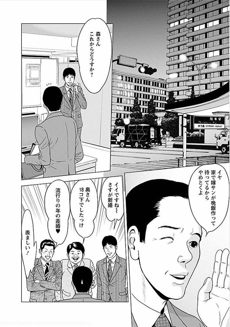 若妻の匂い 若妻生写真5枚入り 49 ヌける無料漫画喫茶002