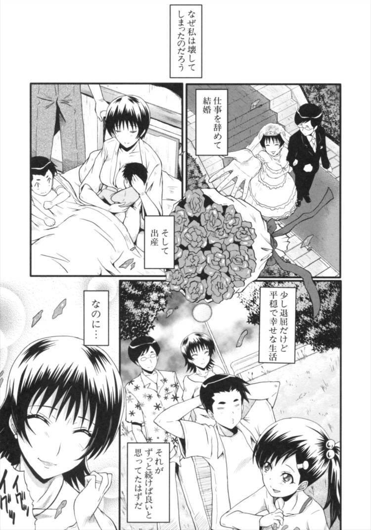 おばさん 自撮り 投稿 ヌける無料漫画喫茶001