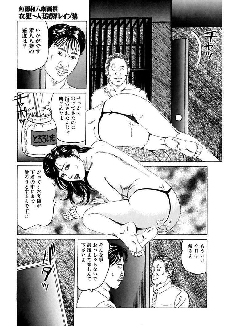 エスエム診断 ヌける無料漫画喫茶005