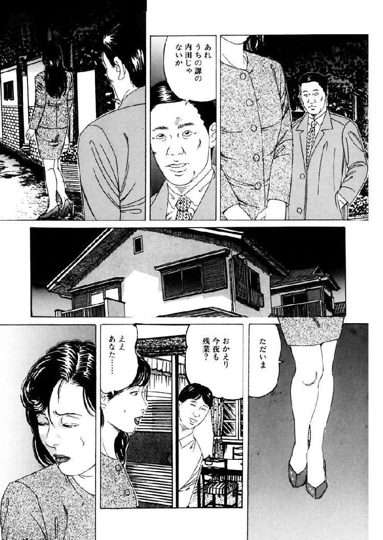 エスエム診断 ヌける無料漫画喫茶007