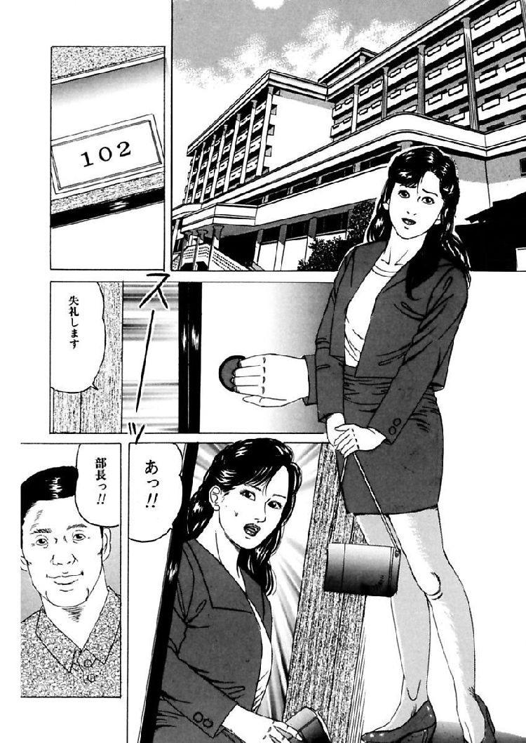 エスエム診断 ヌける無料漫画喫茶010