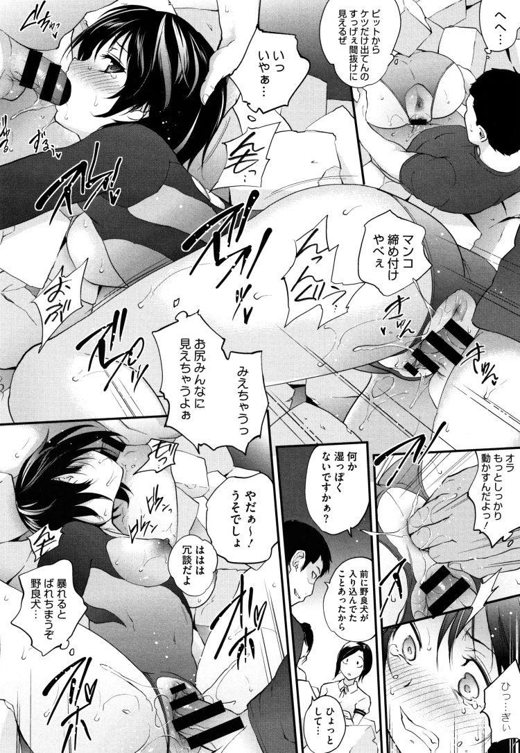 ハイレグ画像掲示板 ヌける無料漫画喫茶014