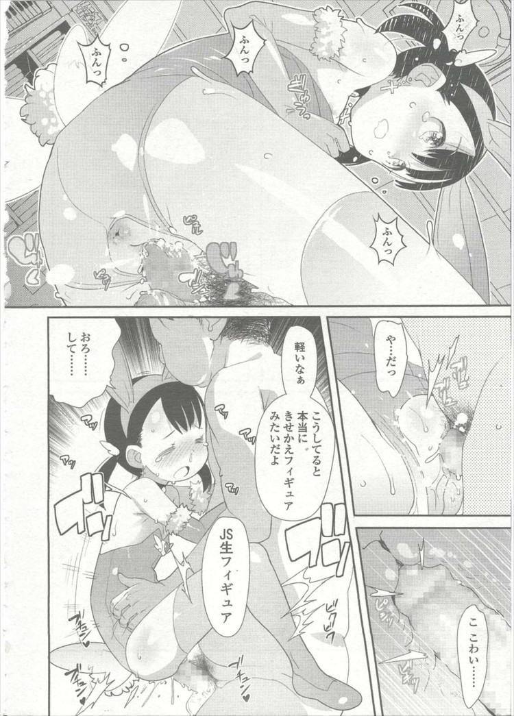 個撮影リアル感ある ヌける無料漫画喫茶016