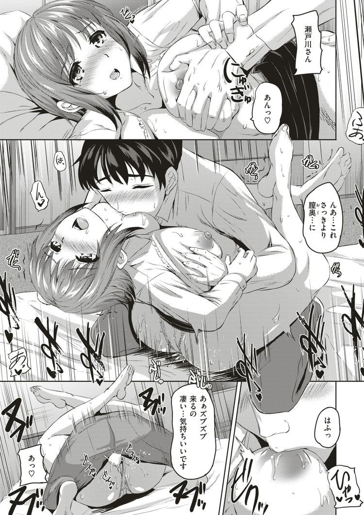 泥酔 記憶がない ホテルエロ漫画 ヌける無料漫画喫茶015