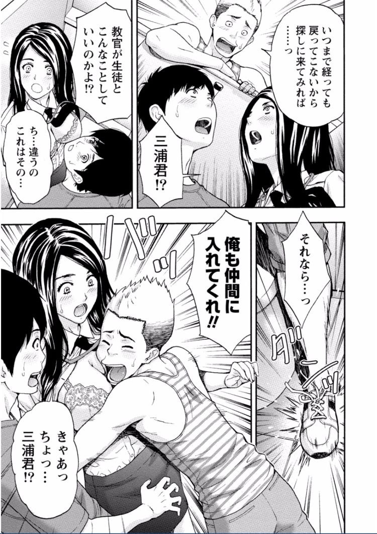 巨にゅうストリートエロ漫画 ヌける無料漫画喫茶011